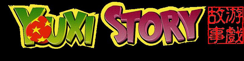 Youxi Story